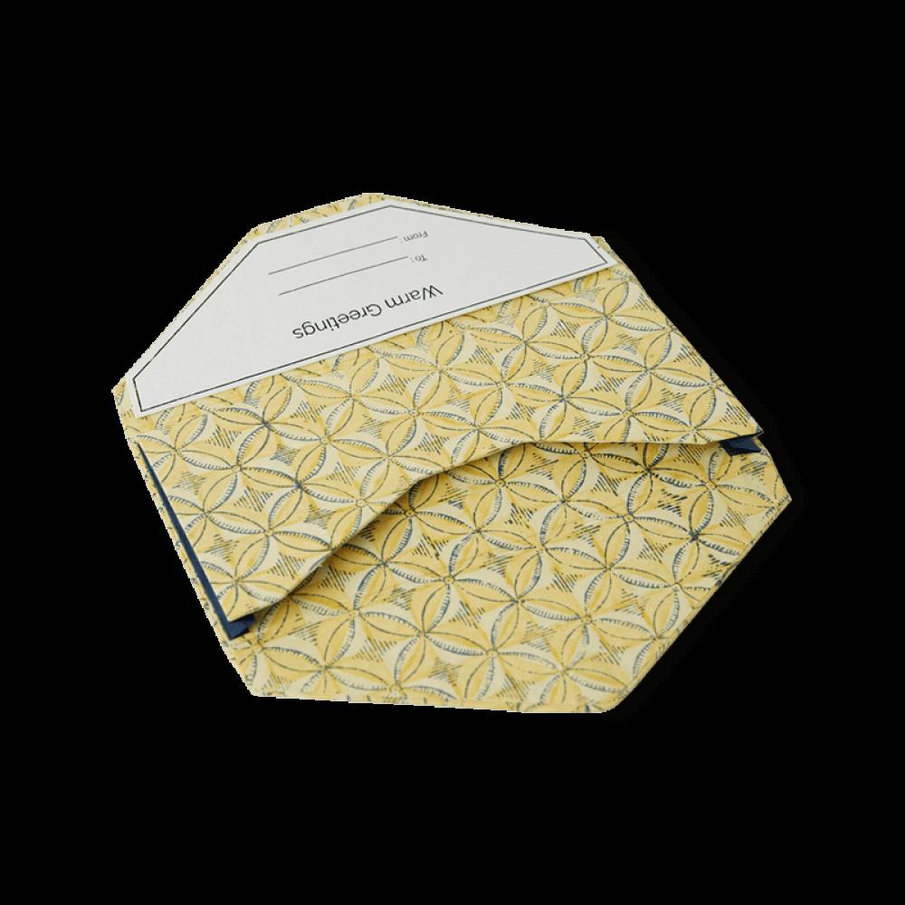 Reusable Money Envelope